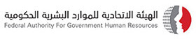 Federal Authority for Government Human Resources